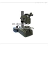 数码光切法显微镜测