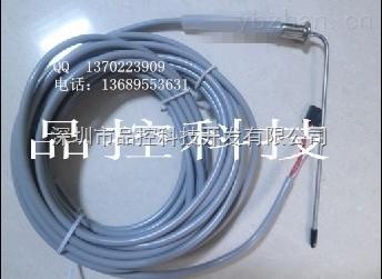 管路型温度传送器 台湾eyc 供应pt1000吸附式温度传感器 汽车尾气高温