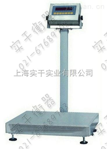 100公斤电子台秤-100公斤电子台秤询价