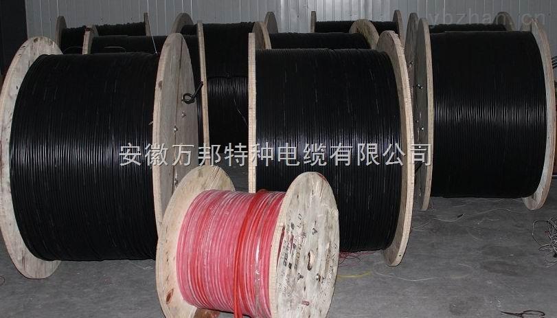 WDZ-KEEP1-23低烟无卤铠装控制电缆