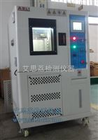 线路板无锡高低温试验箱 永利检测仪器