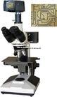 正置金相顯微鏡/金相顯微鏡