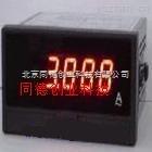 四位半數顯電流表/數顯直流電壓表