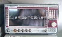 销售/回收 罗德&施瓦茨CMS50无线电综合测试仪