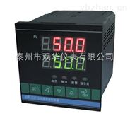 DF-01生化箱控制仪|生化培养箱温控仪