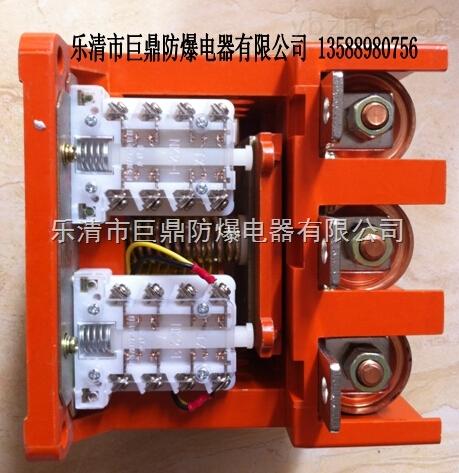 ckj5-250/36v真空接触器