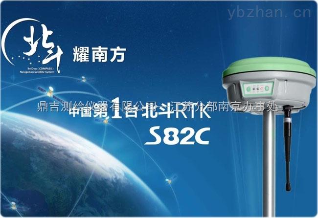 S82C 南方北斗版卫星定位系统单机定位精度更高搜索北斗为主