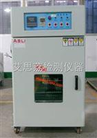 柳州車燈高低溫振動試驗箱