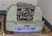 正弦波电磁振动台/三综合振动试验机实验标准
