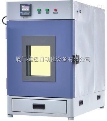 捷控厦门、泉州、漳州桌上型恒温恒湿试验箱
