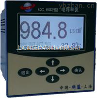 科蓝升级版电导率仪