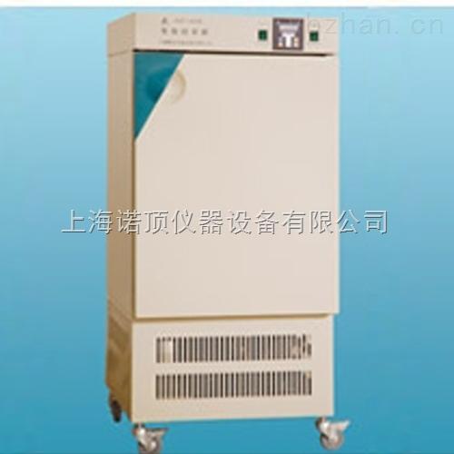 精宏SHP-080 生化培養箱