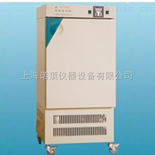 精宏SHP-080 生化培养箱