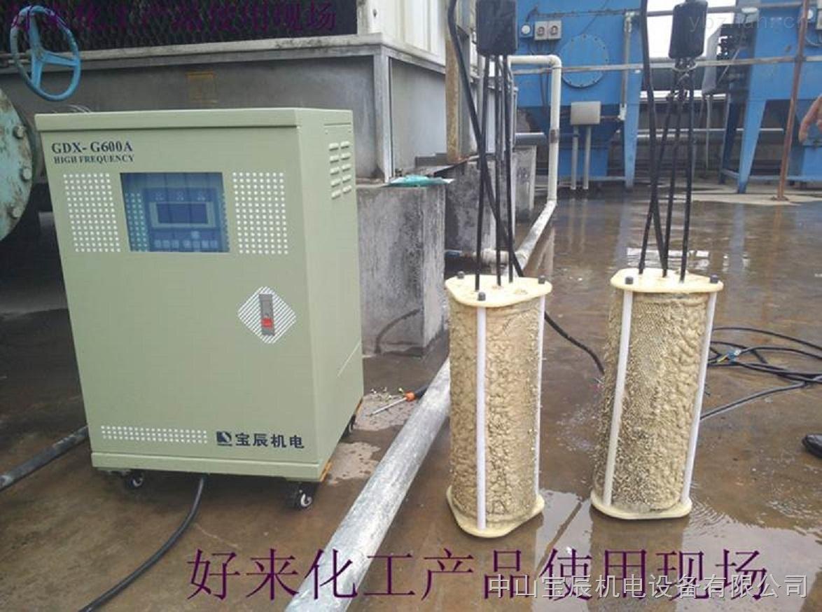 节能环保吸垢机