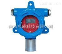 BG80固定式氨气检测仪