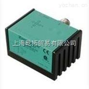 倍加福P+F加速度传感器,ACX04-F99-I-V15
