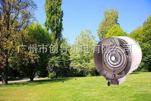 GZ悬挂式喷雾风机