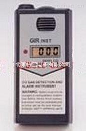 HY-1A-氫氣氣體報警儀