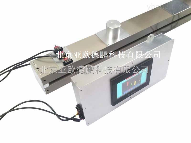 DP-HU-真空鍍膜在線測厚儀/在線測厚儀
