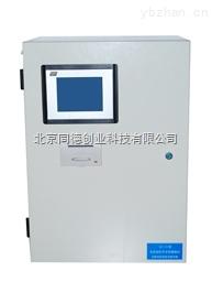 全自動紅外測油儀JKY-6A/全自動油品分析儀