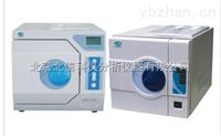 18L手动型高温高压灭菌器