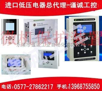 南京南瑞RCS-9618CS线变组光纤差动保护装置13968755850