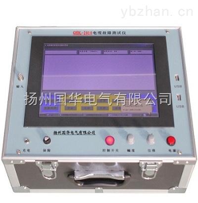 高低压电缆故障测试仪