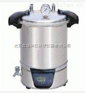 HG07-SYQ-DSX-280B-不銹鋼手提式滅菌器