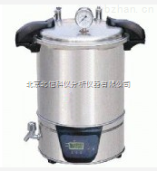 HG07-SYQ-DSX-280B-不锈钢手提式灭菌器