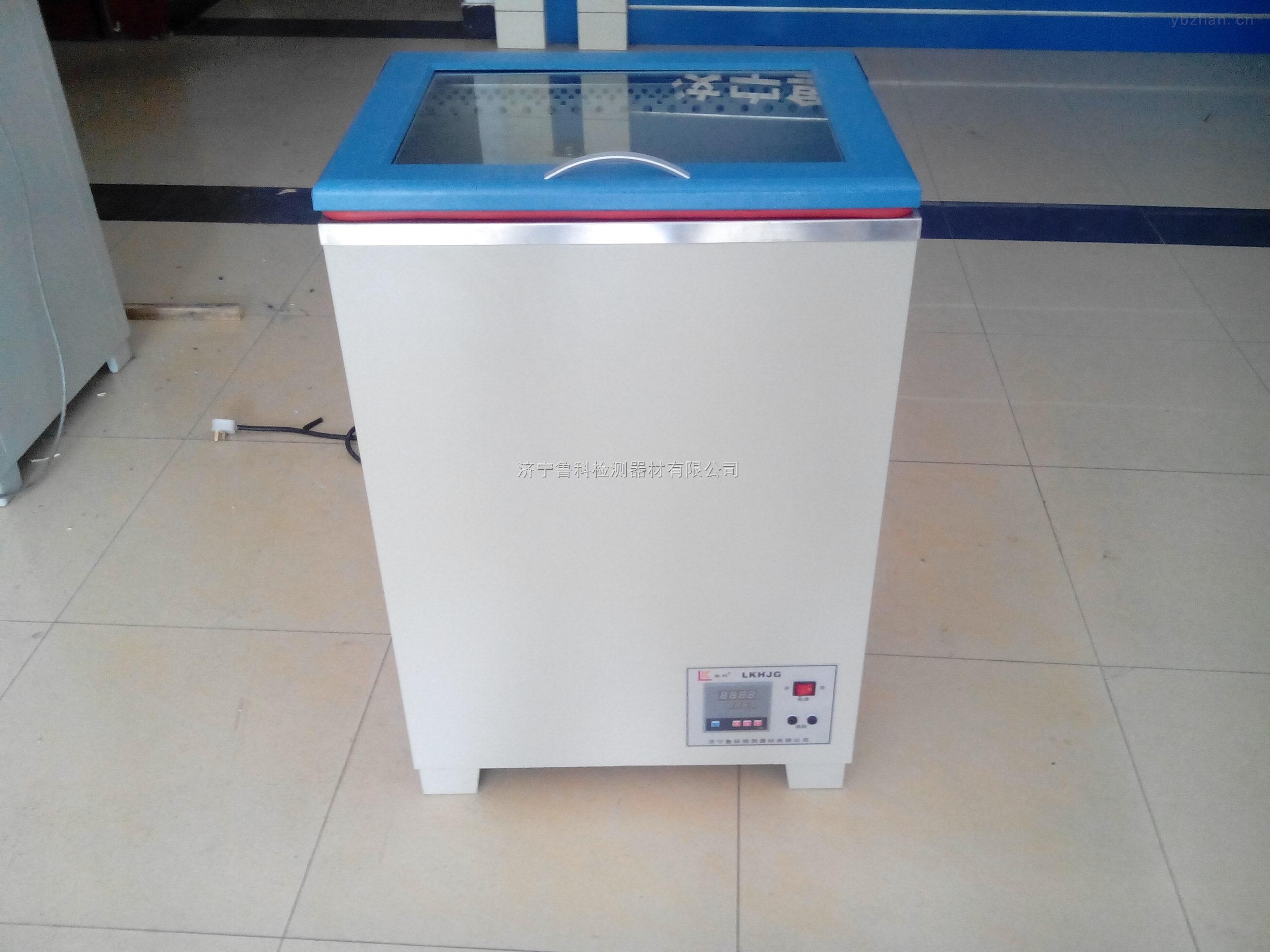 胶片快速烘干箱 LKHJG-5 X射线探伤底片烘干箱