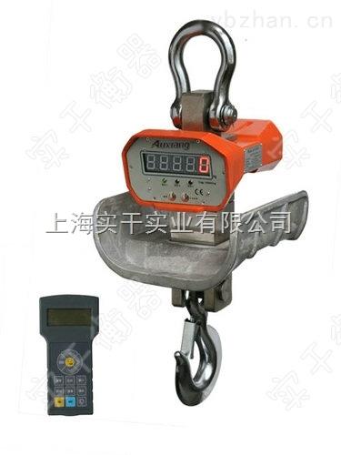 耐高溫電子吊秤-40T耐高溫電子吊秤