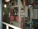 GZM-200L200升(L)防爆称重灌装机专业生产商