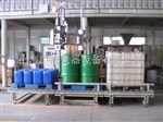 GZM-200L200升(L)防爆称重灌装机生产厂