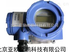DP/96EP-工业防爆电导率仪