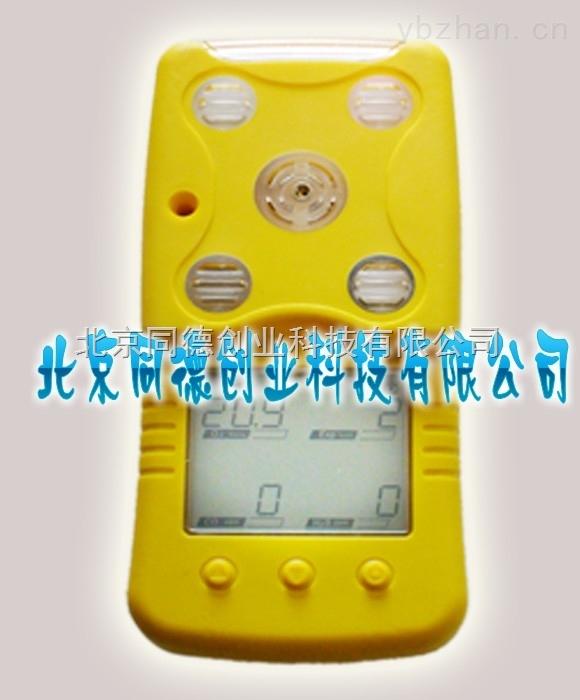 便攜式四合一氣體檢測儀/四合一氣體檢測儀/復合氣體檢測儀/多種氣體檢測儀