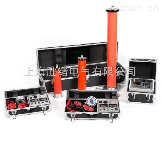 ZGF-300kV/2mA直流高压发生器价格 厂家