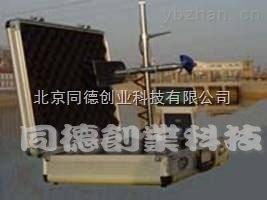 便攜式水文流速流量儀SW-HS-2