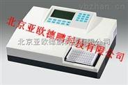 高通量農殘檢測儀/農藥檢測儀/農殘快速檢測儀