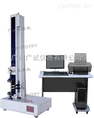XLD-D单立柱型电子万能试验机