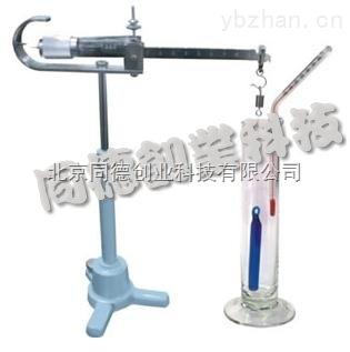 韋氏比重秤 液體比重天平