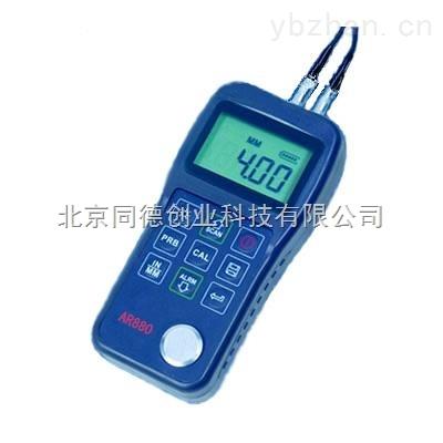 声波测厚仪/测厚仪/手持式测厚仪