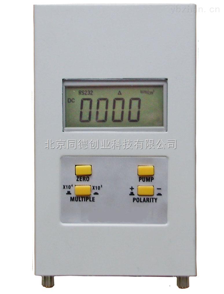空氣負離子檢測儀/便攜式空氣負離子檢測儀