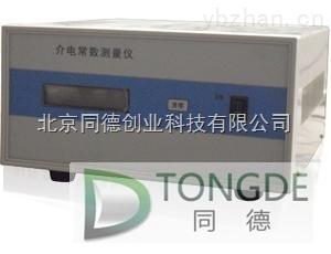 介電常數測量儀/介電常數檢測儀
