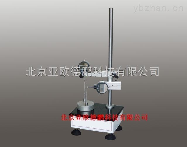 DP-CHY-B-壁厚测厚仪/测厚仪