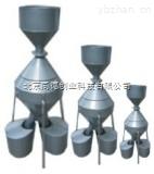 钟鼎式分样器/分样器KY-JFY-10