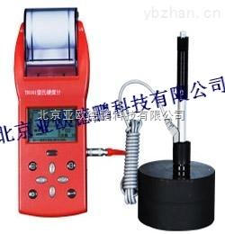 DP-TH161-里氏硬度计/手持式硬度计