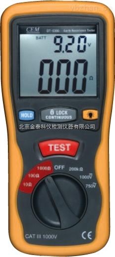 接地电阻测试仪DT-5300厂家香港CEM华北总代理