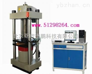 DP-3000-全自动压力试验机/压力试验机