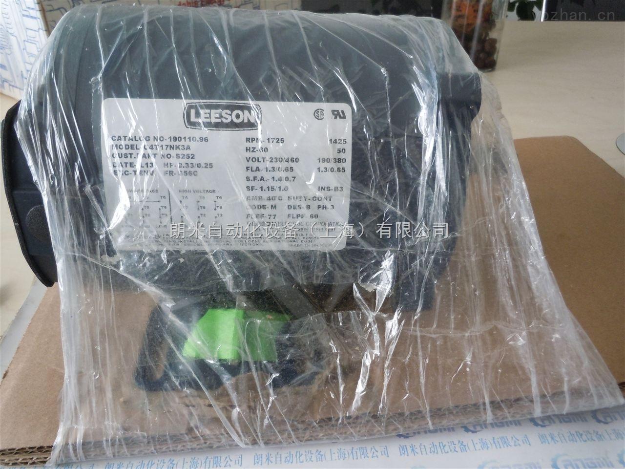LEESON C4D17FK64A 已被替代
