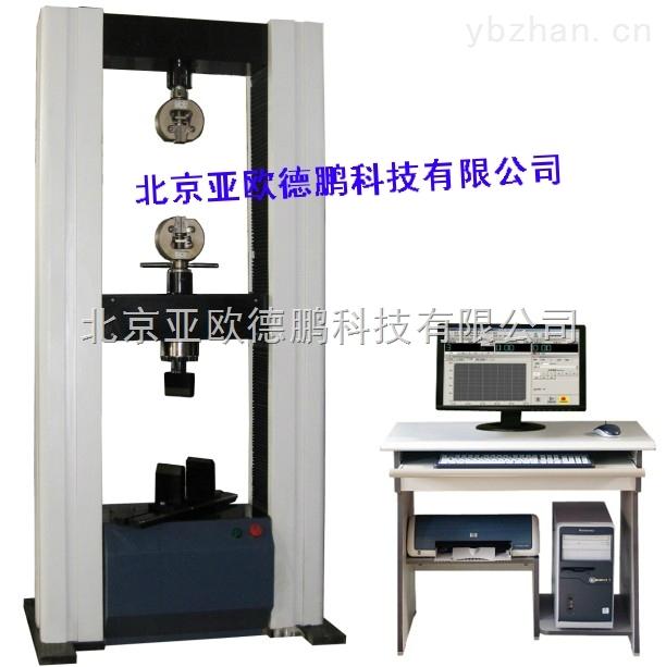 DP-5吨-落地式电子万能试验机/电子万能试验机